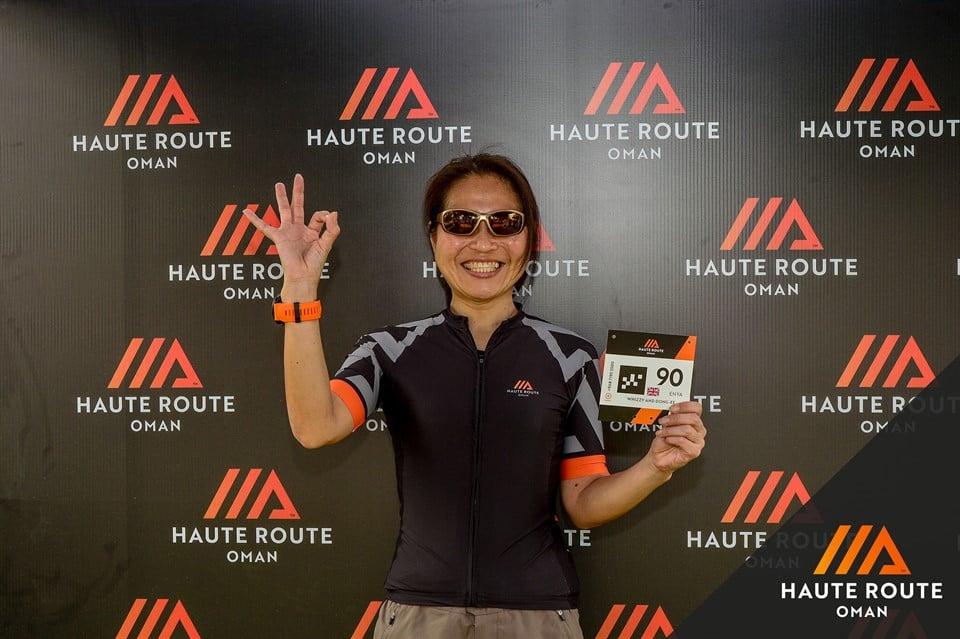 Haute Route Oman